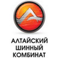 Алтайский шинный комбинат — успешное предприятие шинной отрасли
