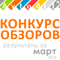 Награждение призера конкурса обзоров по итогам марта