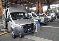 Группа ГАЗ готовит экспортные версии автомобилей с правым рулем
