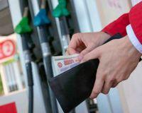 Рецепты экономии топлива: правильные решения для рачительных автовладельцев