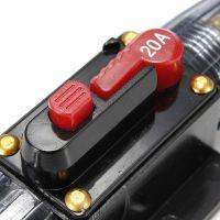 Автомат-прерыватель: надежная защита сильноточного оборудования