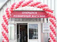Открылся новый розничный магазин автозапчастей