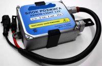 Блок розжига ксенона: основа работы автомобильных ксеноновых ламп