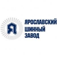 Ярославский шинный завод — один из лидеров шинной промышленности России