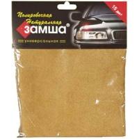 Замша: качественный уход за автомобилем