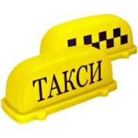 Обязательно ли таксистам устанавливать знак такси, и каким стандартам он должен соответствовать?
