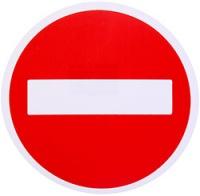 Наклейка-знак: информирование и украшение по невысокой цене