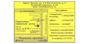 Инструкция по эксплуатации аккумуляторов