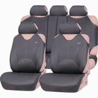 Авточехлы (майка) универсальные на переднее сиденье: защита с малым бюджетом