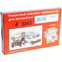 Ремкомплект карбюратора ВАЗ: легкий ремонт без лишних затрат