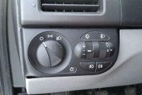 Блок управления освещением: автомобильный свет – под полным контролем
