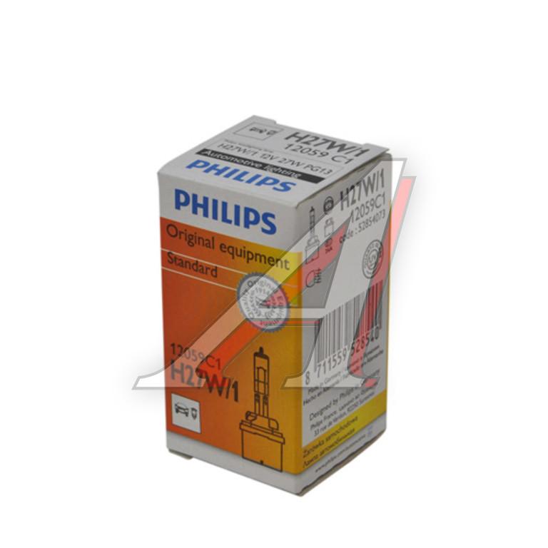Лампа автомобильная Philips 12059c1 - фото 7