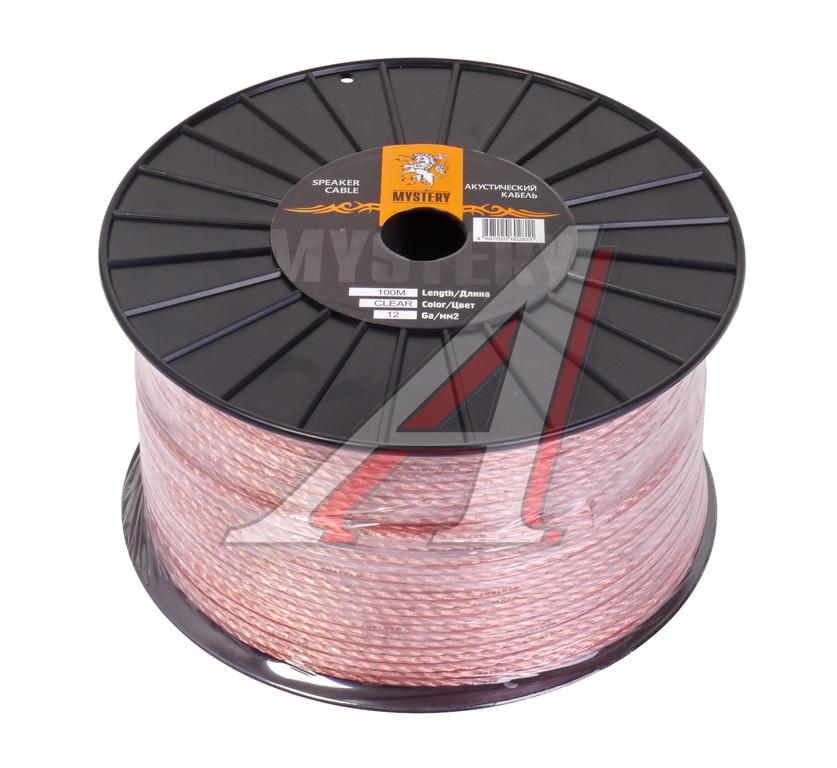 кабель nym или ввгнг