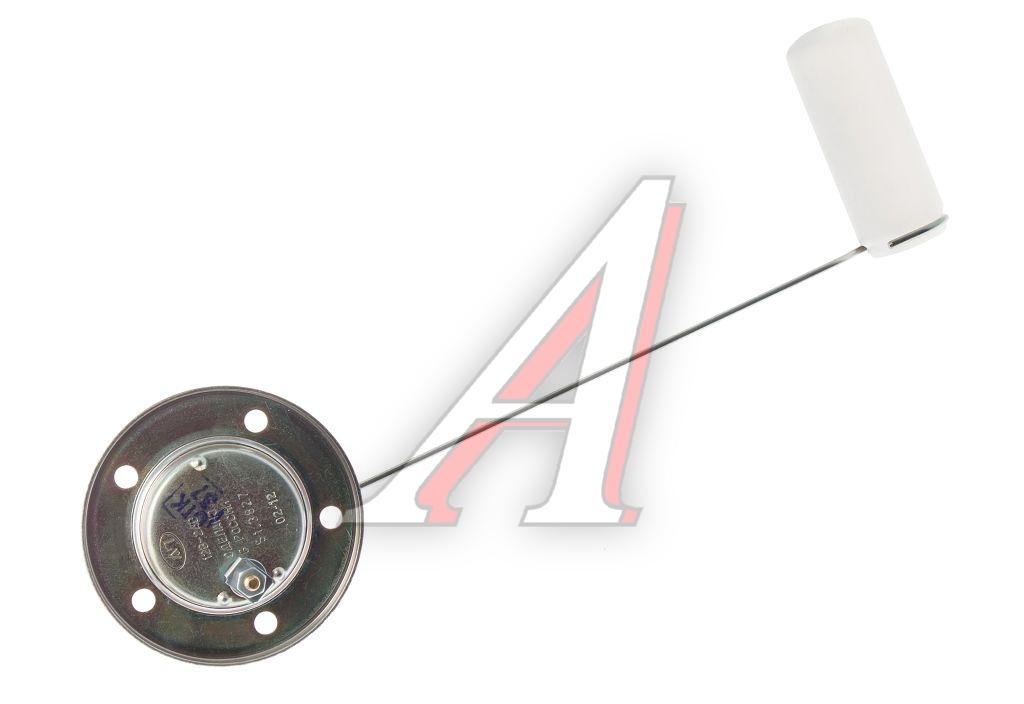 Купить датчик уровня топлива Kia Sephia Датчик - датчик