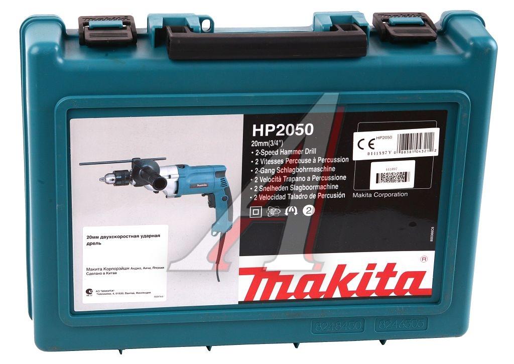 дрель ударная makita hp2050 720вт
