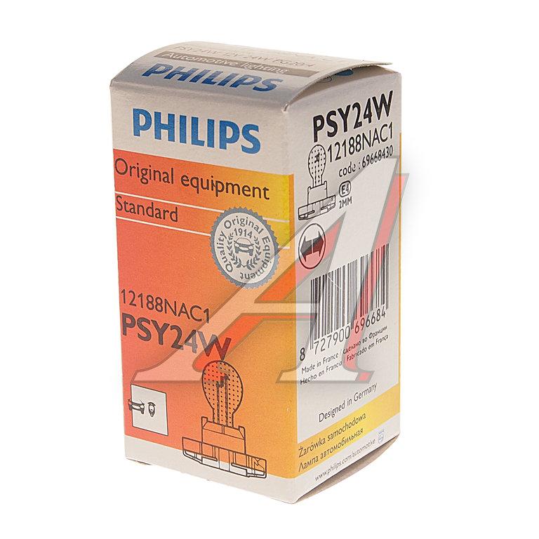 Лампа автомобильная Philips 12188nac1 - фото 4