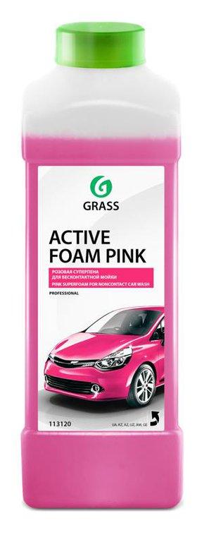 Пена GRASS Активная Active Foam Pink 1л 113120 - фото 5