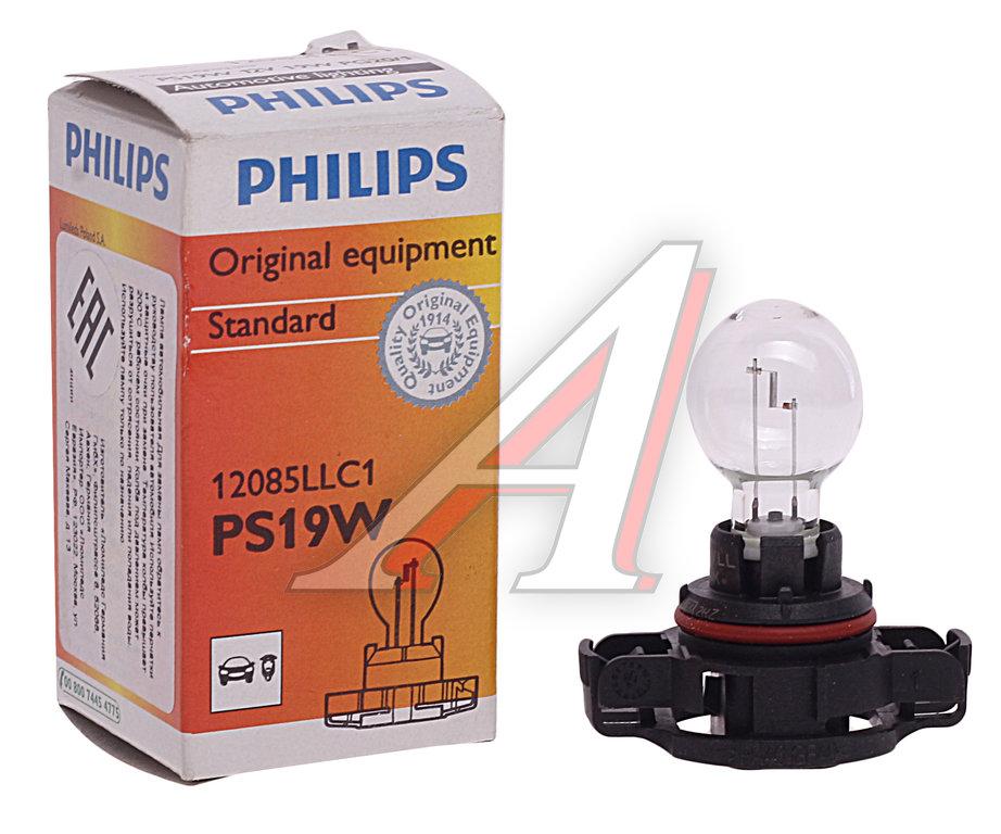 Лампа автомобильная Philips 12085llc1 - фото 2
