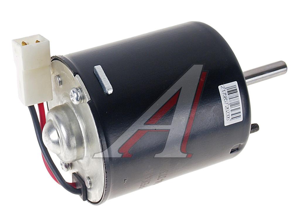 схема электрооборудования газ32213 - Лучшая схемотехника.