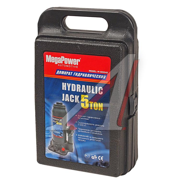 Домкрат гидравлический бутылочный с клапаном Megapower M-90504S - фото 11