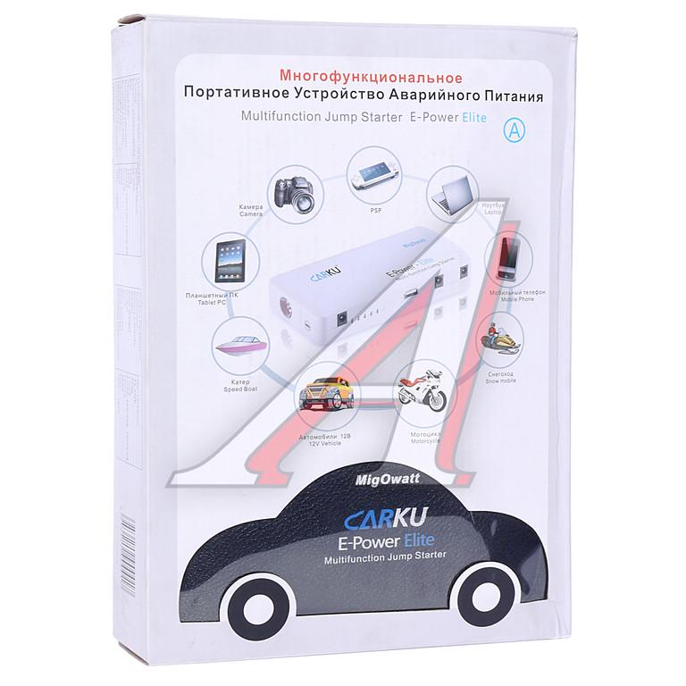 Купите Пуско-зарядное устройство CARKU E-Power Elite