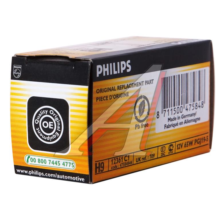 Автомобильная лампа H9 65W 1 шт. Philips 12361C1 - фото 9