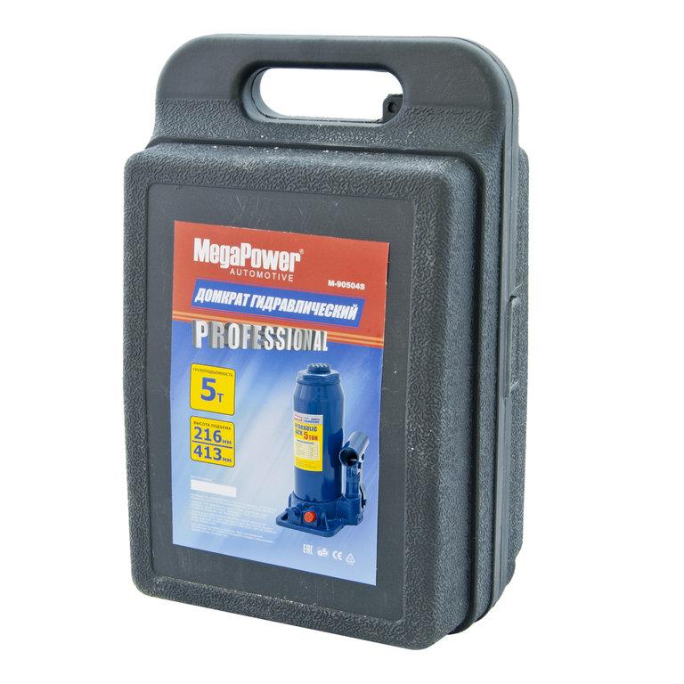 Домкрат гидравлический бутылочный с клапаном Megapower M-90504S - фото 2