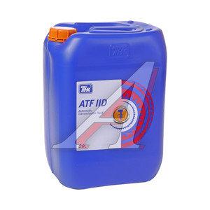 Масло трансмиссионное ATF DEXRON II-D для АКПП 20л ТНК ТНК ATF II, 40617460,