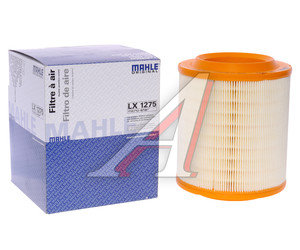 Фильтр воздушный AUDI A8 (04-10) MAHLE LX1275, 4E0129620C