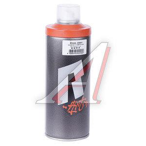 Краска для граффити камчатский краб 520мл RUSH ART RUSH ART RUA-2001, RUA-2001