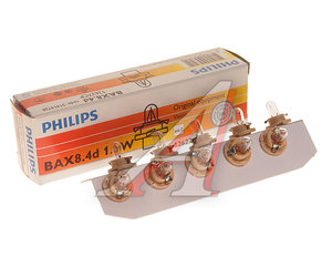 Лампа 12V 1.5W Bax8.4d черный патрон PHILIPS 12627CP, P-12627