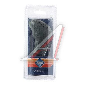 Ручка на рычаг КПП серая NOVA BRIGHT 46573, NB-46573