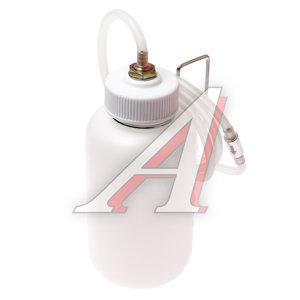 Приспособление для удаления (прокачки) тормозной жидкости, емкость 1л, L=1300мм JTC JTC-4829