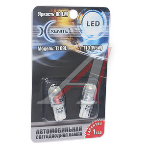 Лампа светодиодная 12V W5W 1W W2.1х9.5d белая блистер (2шт.) XENITE T 109L (T 135L), 1009273