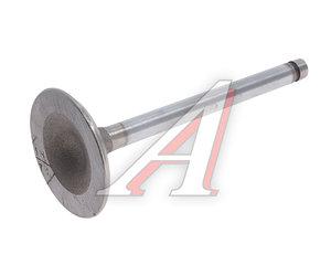 Клапан впускной ГАЗ-2410,3307 (9х47) ЧАМЗ 402.1007010