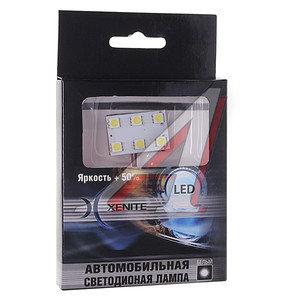 Лампа светодиодная 12V W5W 1W белая блистер (1шт.) XENITE 1009115