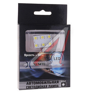 Лампа светодиодная W5W 1W 12V белая блистер XENITE Panel 607, 1009115