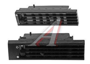 Сопло ВАЗ-21083 панели приборов боковое комплект 2шт. 21083-8104040/41, 21083-8104040