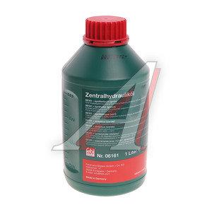Жидкость гидроусилителя руля зеленая синтетическая 1л FEBI 06161, 81229407758