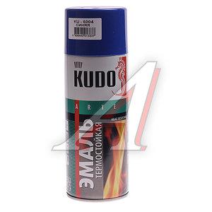 Краска термостойкая синяя 520г KUDO KUDO-5004, KU-5004