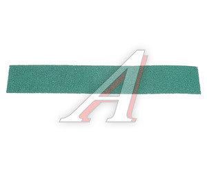 Бумага наждачная №40 полоса на липучке зеленая 3M 3M 245