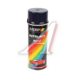 Краска компакт-система аэрозоль 400мл MOTIP MOTIP 44675, 44675