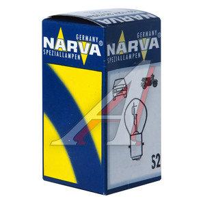 Лампа S2 12Vх35/35W (BA20d) NARVA 49531, N-49531