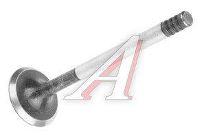 Клапан впускной ВАЗ-21103 АвтоВАЗ 2112-1007010-01А, 21120100701001, 2112-1007010-01