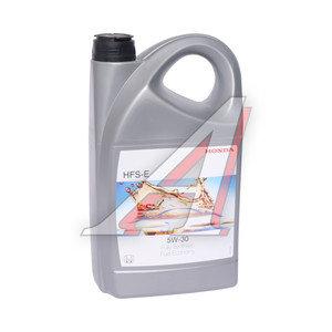 Масло моторное HONDA 5W30 синт.5л HFS-E OE 08232-P99-D3HMR, HONDA 5W30