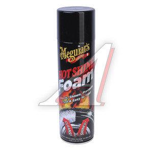 Очиститель шин пенный 538мл MEGUIARS MEGUIARS G-13919,