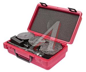 Набор инструментов для демонтажа сайлентблоков трансмиссии BMW Х5 (-03) 7 предметов (кейс) JTC JTC-4624