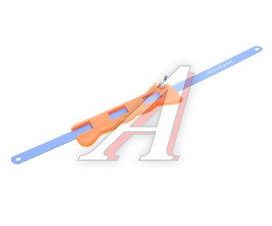 Ножовка по металлу 250мм SPARTA 775635