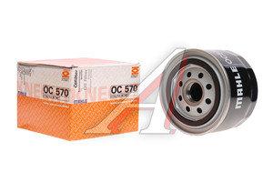 Фильтр масляный FIAT Ducato (02-) (2.3 JTD) MAHLE OC570, 8094872