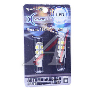 Лампа светодиодная 12V W5W 3.6W W2.1х9.5d белая блистер (2шт.) XENITE T907, 1009284